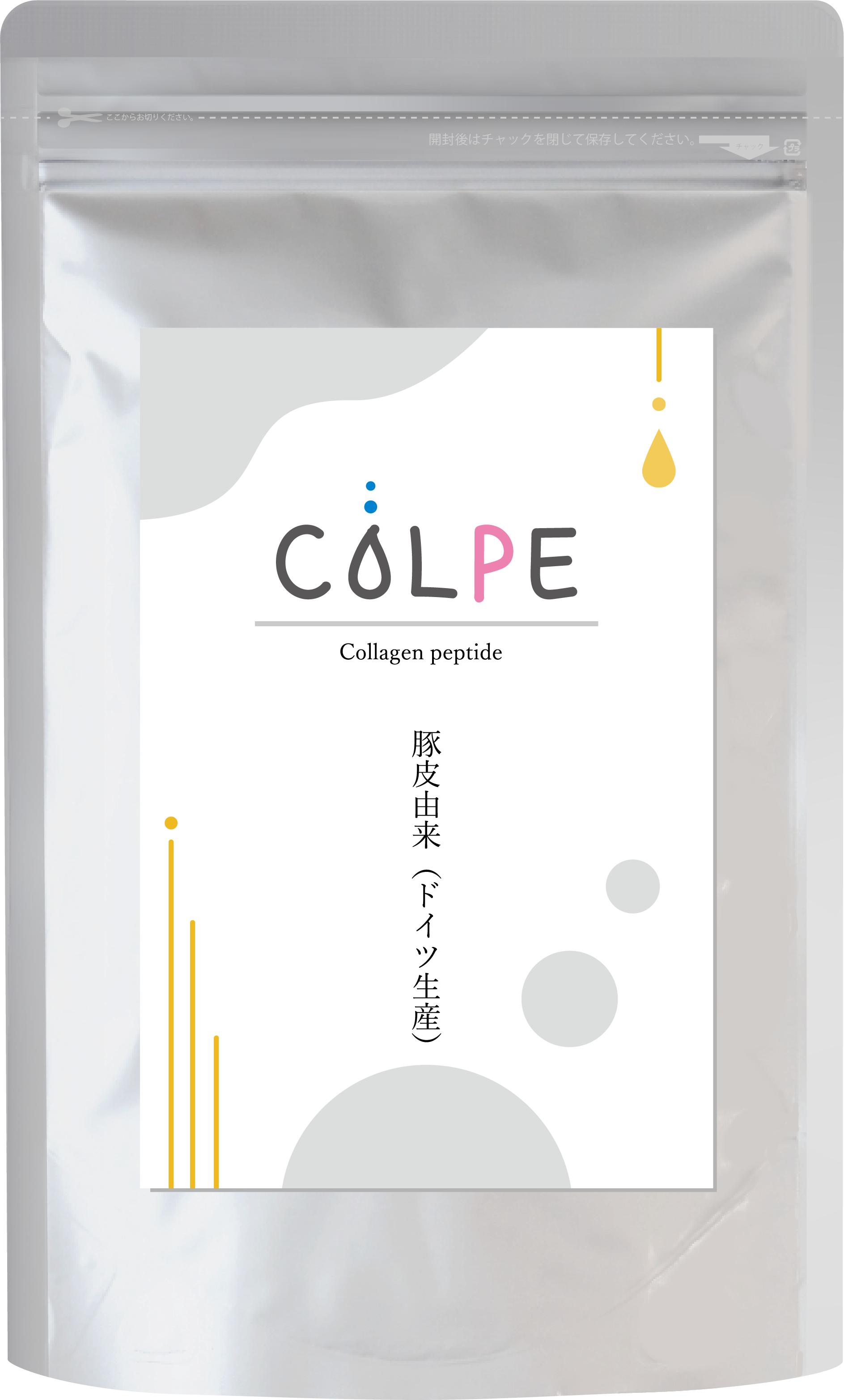 COLPE【豚皮由来】コラーゲンペプチド(ドイツ生産)