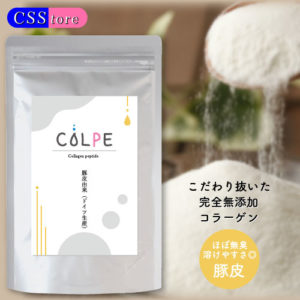 【COLPE】豚皮由来コラーゲンペプチド(ドイツ生産)